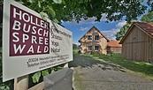 Hollerbusch-Einfahrt