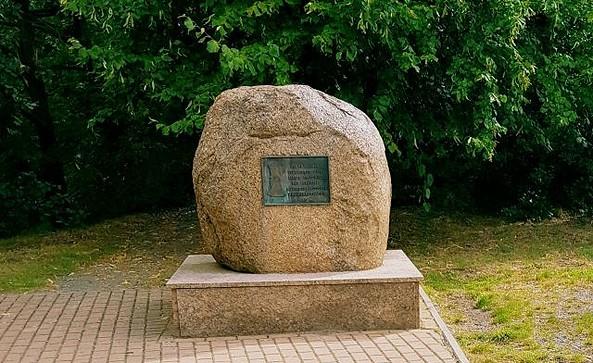 Gedenkmal in Geltow: Schillstein, Foto: Gemeinde Schwielowsee