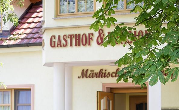 """Gasthaus und Pension """"Märkischer Dorfkrug"""" Ragow, Foto: Florian Läufer"""