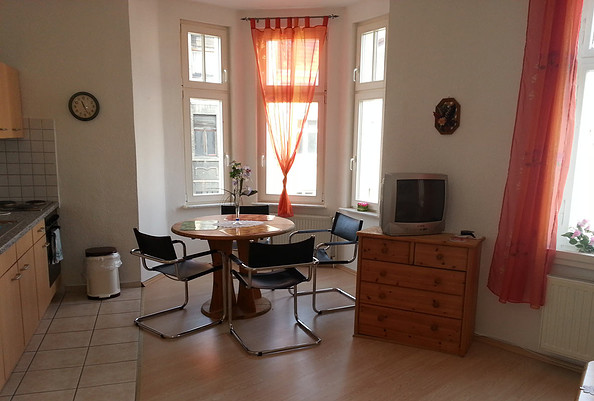 "Beherbergungsmanagement ""Apartment-Pension"""