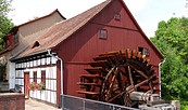 Spreewehrmühle Cottbus, Foto: Wolfgang Roth