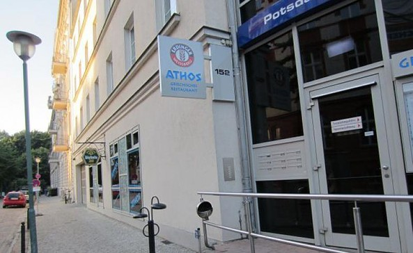 "Restaurant ""Athos"", Foto: Ronald Koch"
