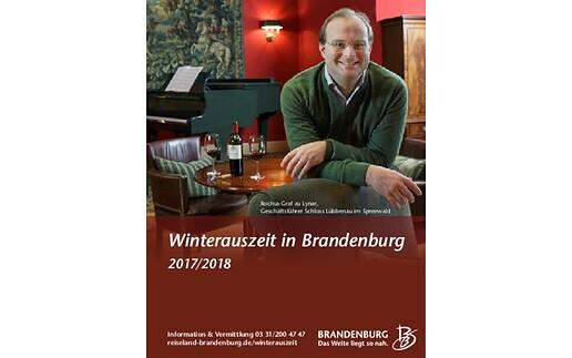 Winterauszeit in Brandenburg