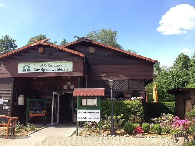"""Hotel & Restaurant """"Zur Spreewälderin"""""""